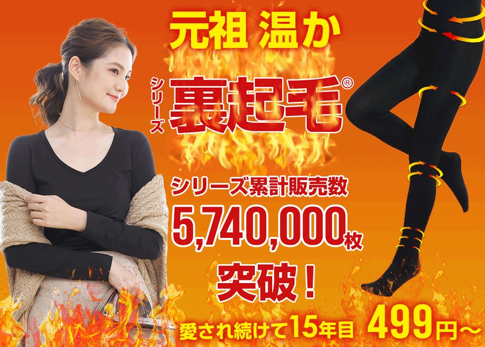 newuraki98003.jpg
