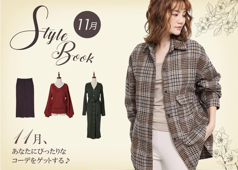 stylebook_0603.jpg
